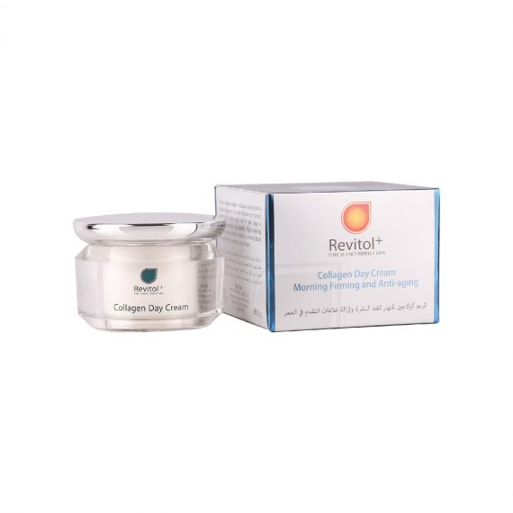 Revitol Collagen Day Cream-01